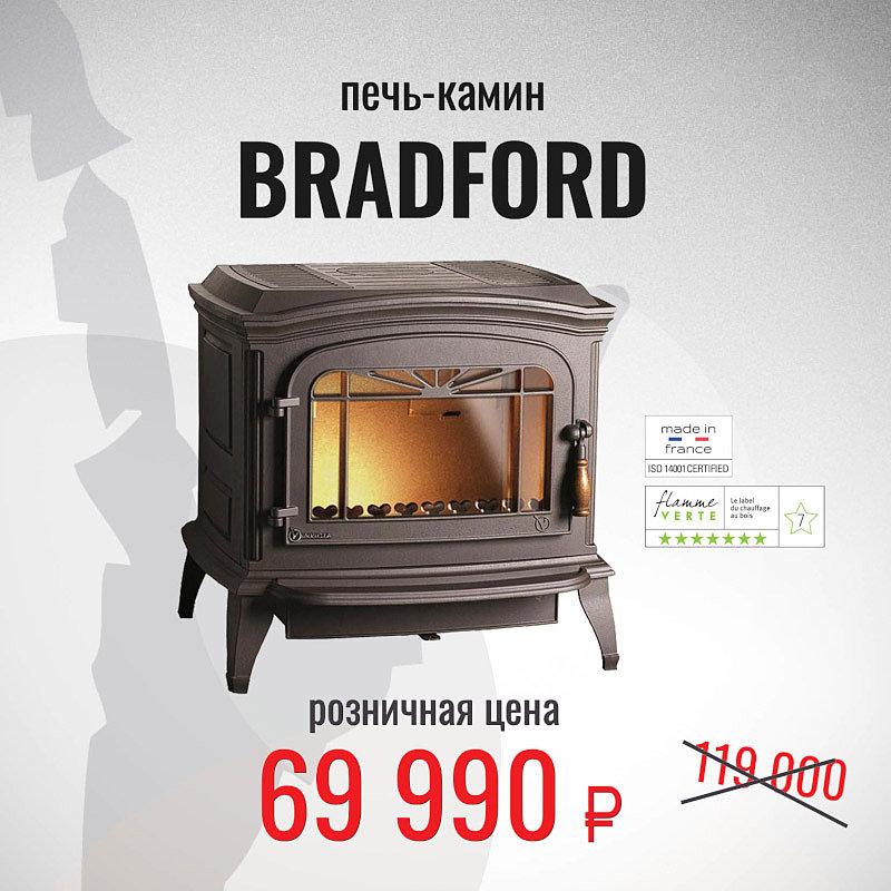 Печь-камин Invictra Bradford